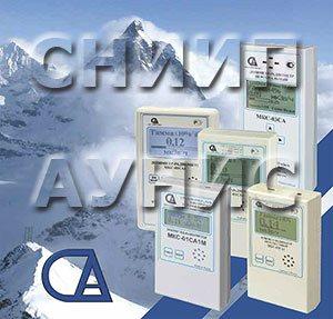 Дозиметры радиометры СНИИП-Аунис
