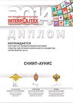 Интерполитех 2014
