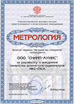 Метрология 2007