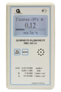 Водозащищенный дозиметр МКС-01СА1