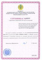 mkc-01ca_kaz_icon