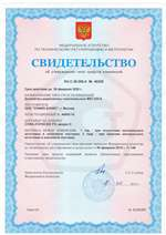 svidetelstvo_mkc-03ca_icon