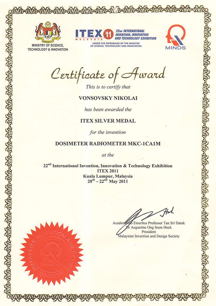 ITEX Малайзия