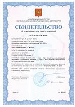 Свидетельство МКС-03СА